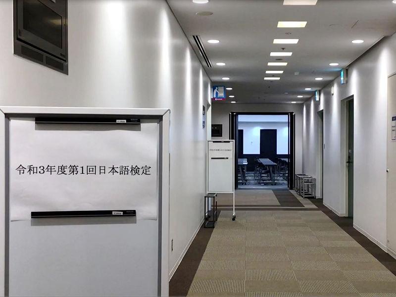 神戸国際会館9階「セミナーハウス(貸会議室)